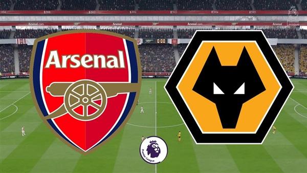 بث-مباشر-مباراه-وولفرهامبتون-و-ارسنال-بتاريخ-2-2-2021-الدوري-الانجليزي