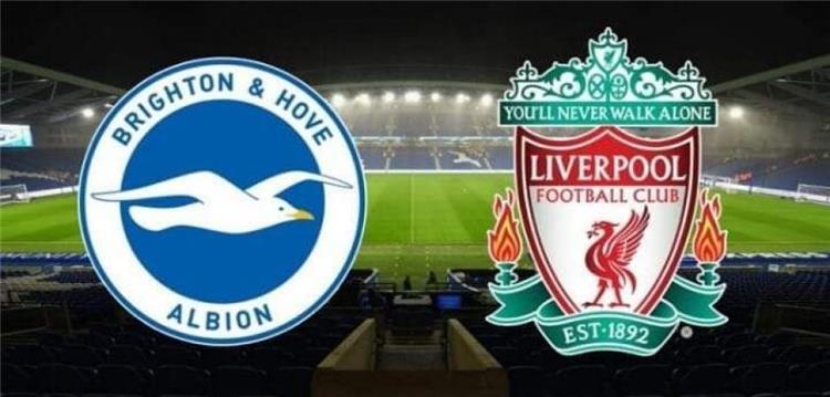 بث-مباشر-مباراه-ليفربول-و-برايتون-بتاريخ-3-2-2021-الدوري-الانجليزي