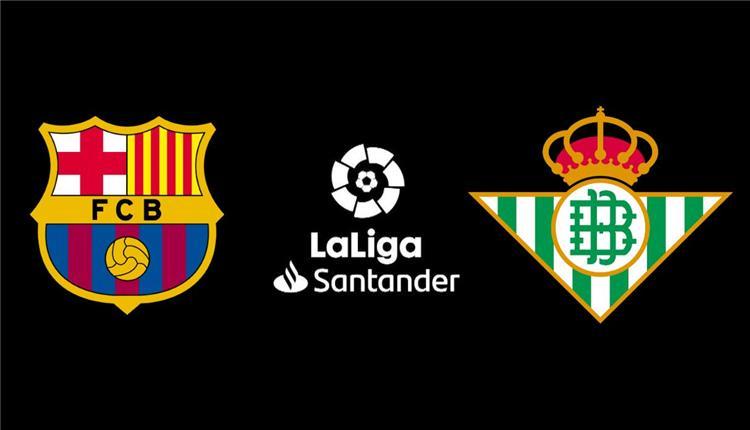 بث-مباشر-ريال-بيتيس-و-برشلونه-بتاريخ-7-2-2021-الدوري-الاسباني