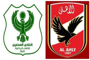 مشاهده-مباراه-المصري-و-الاهلي-في-الدوري-المصري