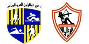 بث-مباشر-مباراة-الزمالك-و-المقاولون-العرب-في-الدوري-المصري