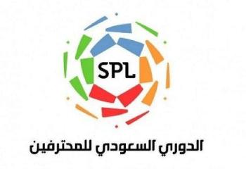 النصر-و-الرائد-بث-مباشر-في-الدوري-السعودي