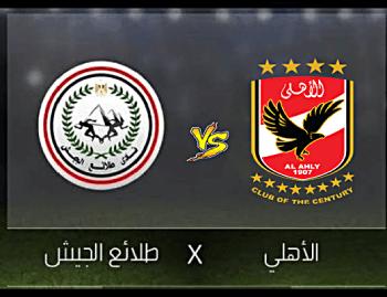 الدوري-المصري-الاسبوع-31